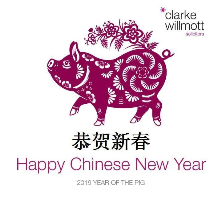 Happy Chinese New Year - 2019 Year of the Pig